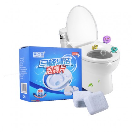 Toilet Bowl Cleaning Effervescent Tablet (12pc/Box) Remove Yellow Stain Urine Smell Pembersih Mangkuk Tandas 蓝洁星马桶清洁泡腾片